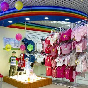 Детские магазины Дубны