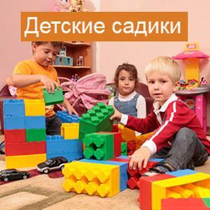 Детские сады Дубны