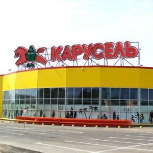 Гипермаркеты Дубны