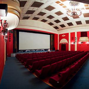 Кинотеатры Дубны
