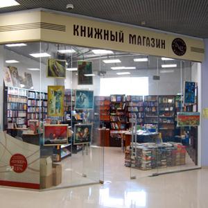 Книжные магазины Дубны