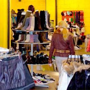 Магазины одежды и обуви Дубны