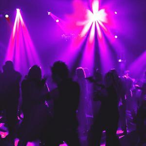 Ночные клубы Дубны