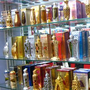 Парфюмерные магазины Дубны
