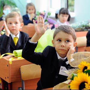 Школы Дубны