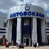 Автовокзалы в Дубне