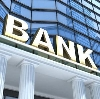 Банки в Дубне