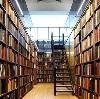 Библиотеки в Дубне