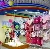 Детские магазины в Дубне