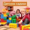 Детские сады в Дубне