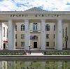 Дворцы и дома культуры в Дубне