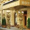Гостиницы в Дубне