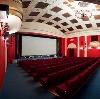 Кинотеатры в Дубне