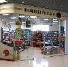 Книжные магазины в Дубне
