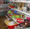 Магазины хозтоваров в Дубне