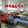 Магазины мебели в Дубне