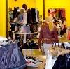Магазины одежды и обуви в Дубне