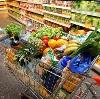 Магазины продуктов в Дубне