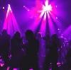Ночные клубы в Дубне