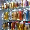 Парфюмерные магазины в Дубне