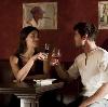 Рестораны, кафе, бары в Дубне