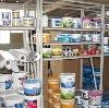 Строительные магазины в Дубне