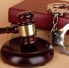 Суды в Дубне