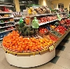 Супермаркеты в Дубне