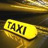 Такси в Дубне