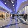 Торговые центры в Дубне