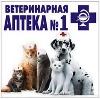 Ветеринарные аптеки в Дубне