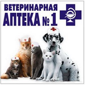 Ветеринарные аптеки Дубны